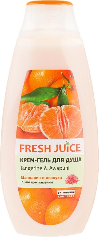 "Крем-гель для душа ""Мандарин и Авапухи"" - Fresh Juice Hawaiian Paradise Tangerine & Awapuhi"