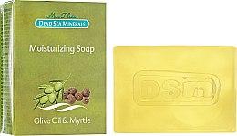 Духи, Парфюмерия, косметика Увлажняющее мыло c маслом оливы и мирта - Mon Platin DSM Moisturizing Soap
