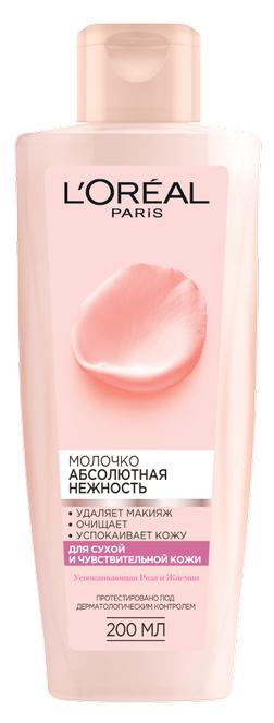 """Молочко очищающее для сухой и чувствительной кожи """"Абсолютная нежность"""" - L'Oreal Paris Rare Flowers Cleansing Milk"""