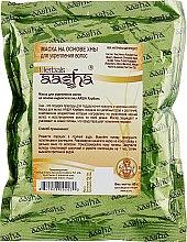 Духи, Парфюмерия, косметика Маска для укрепления волос на основе хны - Aasha Herbals