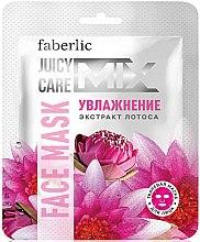 """Духи, Парфюмерия, косметика Тканевая маска для лица """"Увлажнение"""" с экстрактом лотоса - Faberlic Juicy Mix Care Face Mask"""