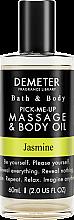 Духи, Парфюмерия, косметика Demeter Fragrance Jasmine - Масло для тела и массажа