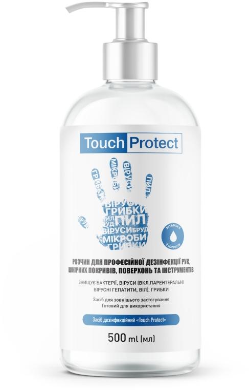 Антисептик-раствор для дезинфекции рук, тела и поверхностей - Touch Protect