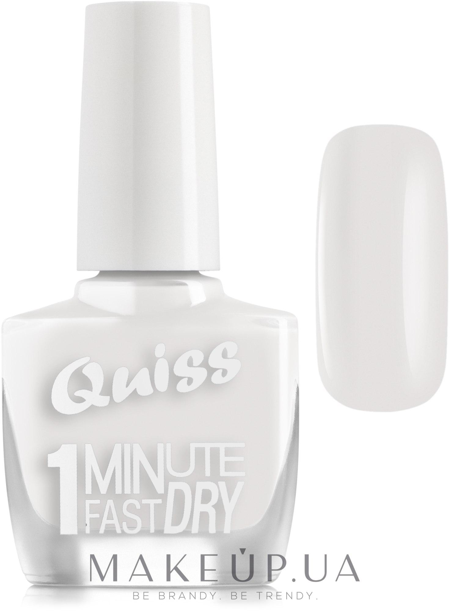 """Быстросохнущий лак для ногтей """"1 Минута"""" - Quiss 1 Minute Fast Dry — фото 01"""