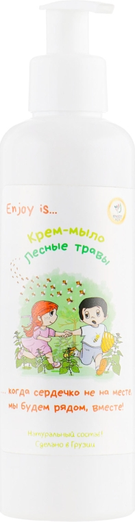 """Натуральное жидкое мыло """"Лесные травы"""" - Enjoy & Joy Eco"""