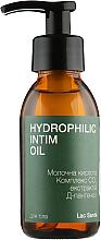 Духи, Парфюмерия, косметика Гидрофильное масло для интимной гигиены - Lac Sante Nature Power Hydrophilic Intim Oil