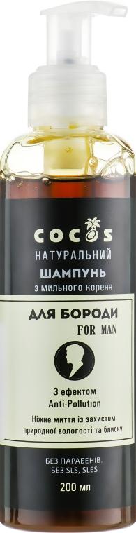 Натуральный шампунь из мыльного корня для бороды - Cocos