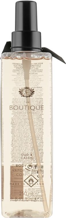 """Парфюмированный спрей для тела """"Уда и черная смородина"""" - Grace Cole Boutique Oud & Cassis Body Mist"""