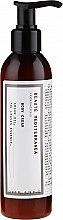 Духи, Парфюмерия, косметика Крем для тела с аргановым маслом - Beaute Mediterranea Argan Oil With Leaves Essence