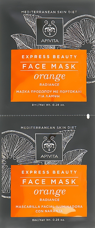 Маска для оздоровления кожи с апельсином - Apivita Revitalizing Mask