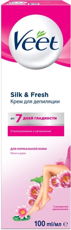 Крем для депиляции для нормальной кожи с молочком лотоса и экстрактом жасмина - Veet