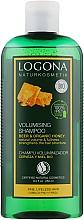 Духи, Парфюмерия, косметика Шампунь для объема - Logona Hair Care Volume Shampoo Honey Beer