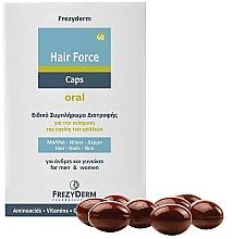 Духи, Парфюмерия, косметика Пищевая добавка для укрепления волос - Frezyderm Hair Force Caps