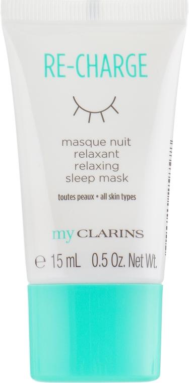 "Ночная маска для лица ""Релакс"" - Clarins My Clarins Re-Charge Relaxing Sleep Mask (мини)"