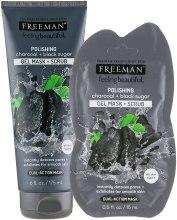 """Духи, Парфюмерия, косметика Маска для лица """"Черный Сахар"""" - Freeman Feeling Beautiful Mask"""
