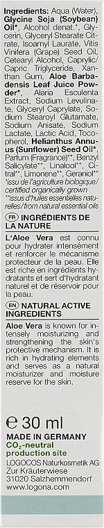 Крем для обличчя денний для чутливої шкіри - Logona Facial Care Day Cream Organic Aloe — фото N3