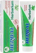 Духи, Парфюмерия, косметика Зубная паста с зеленой глиной, шалфеем и лекарственными травами - Natura House Toothpaste