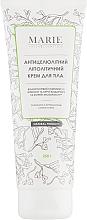 Духи, Парфюмерия, косметика Антицеллюлитный липолитический крем для тела - Marie Fresh Cosmetics