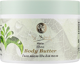 "Духи, Парфюмерия, косметика Масло для тела ""Масло дерева ши"" - Dr. Nona Halo Shea Body Butter"