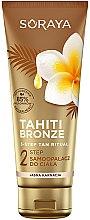 Духи, Парфюмерия, косметика Лосьон-автозагар для тела - Soraya Tahiti Bronze 2 Step Lotion for Light Skin
