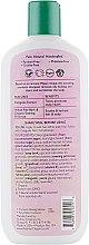 Відновлюючий заспокійливий шампунь «Тропічна папороть» - Aubrey Organics Soothing Calagula Fern Shampoo — фото N2