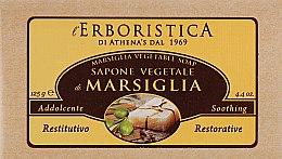 "Духи, Парфюмерия, косметика Мыло ""Марсель"" - Athena's Marsiglia Soap"