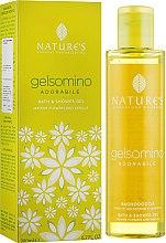 Парфумерія, косметика Гель для душу і ванни з жасмином і ваніллю - Nature's Gelsomino Adorabile Bath & Shower Gel