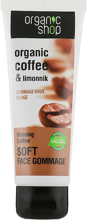 """Гоммаж для лица """"Утренний кофе"""" - Organic Shop Gommage Face"""