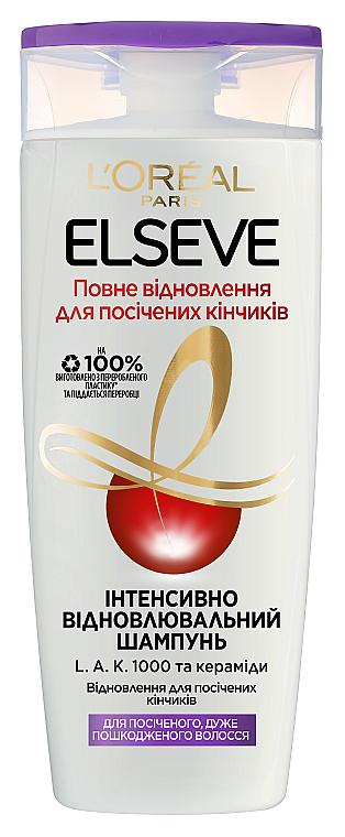 """Шампунь """"Полное Восстановление"""" для секущихся кончиков - L'Oreal Paris Elseve Shampoo"""