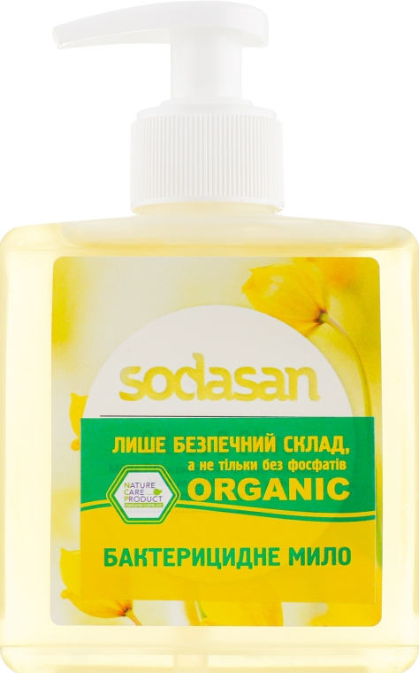 "Жидкое мыло ""Citrus-Olive"" бактерицидное - Sodasan Citrus And Olive Liquid Soap"