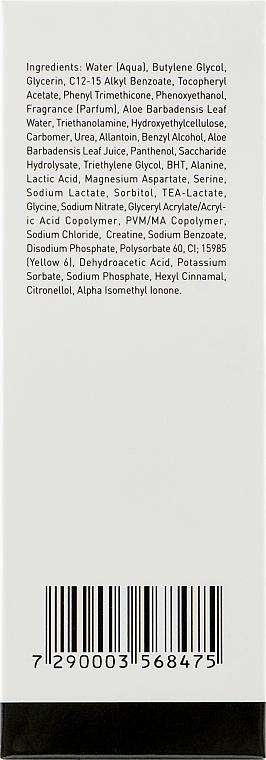 Серум - Gigi Vitamin E Serum — фото N3