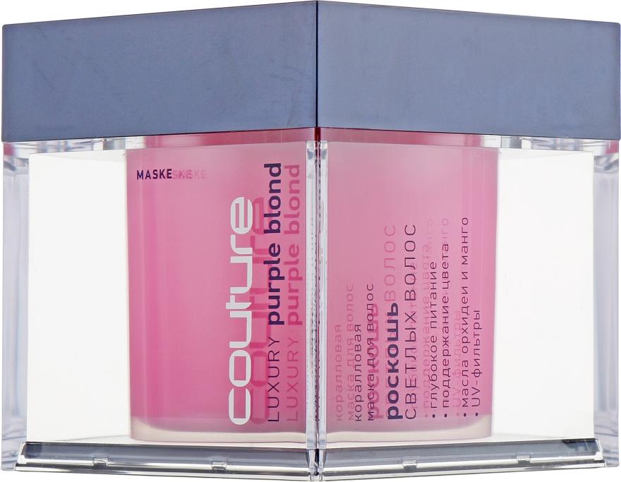 """Коралловая маска для волос """"Роскошь светлых волос"""" - Estel Professional Luxury Purple Blond Haute Couture"""