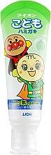 Духи, Парфюмерия, косметика Детская зубная паста с фтором со вкусом дыни - Lion Kids Toothpaste