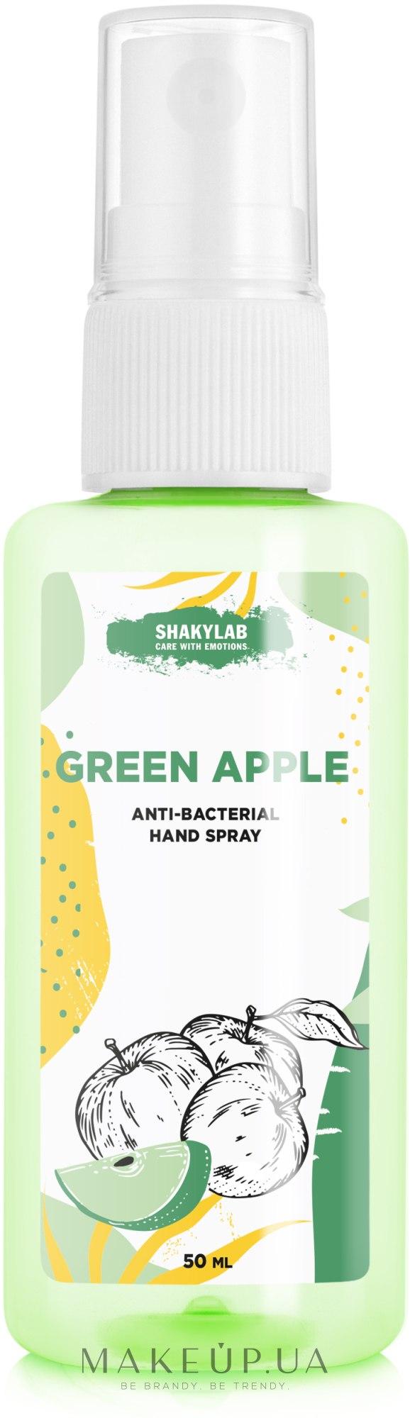 "Антибактериальный спрей для рук ""Green apple"" - SHAKYLAB Anti-Bacterial Hand Spray — фото 50ml"