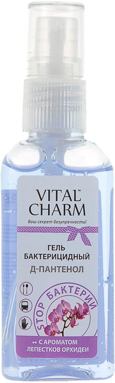 Гель бактерицидный с Д-пантенолом, с ароматом лепестков орхидеи - Vital Charm
