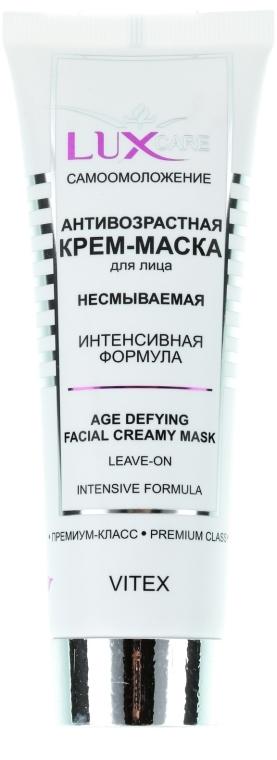 Антивозрастная крем-маска несмываемая - Витэкс LuxCare
