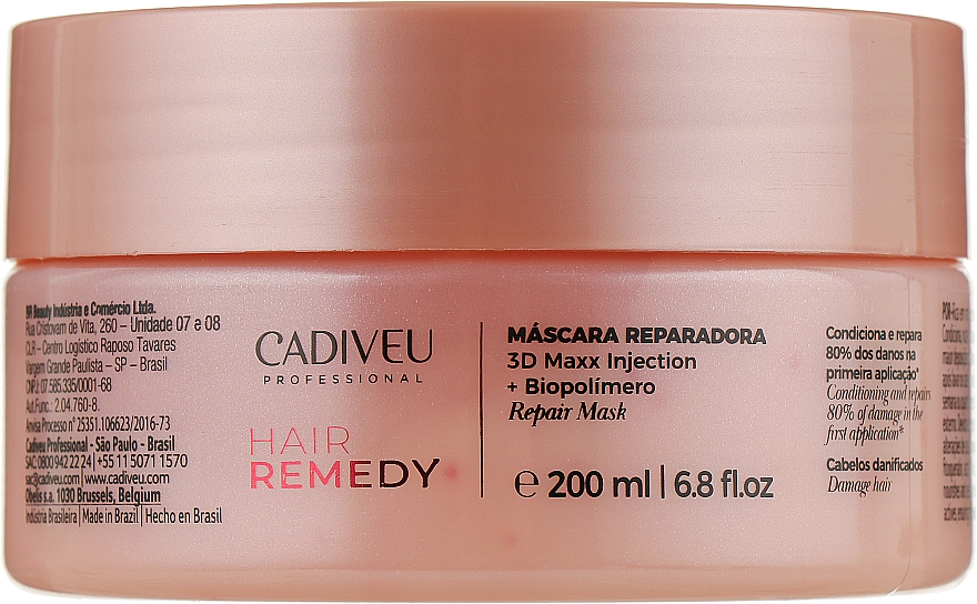 Маска для реконструкции волос - Cadiveu Hair Remedy Repairing Mask