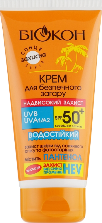 """Крем для безопасного загара """"Сверхвысокая защита"""" SPF 50+ - Биокон"""