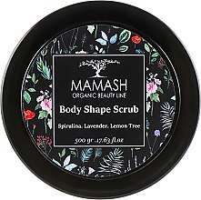 Духи, Парфюмерия, косметика Антицеллюлитный скраб для тела - Mamash Organic Body Shape Scrub