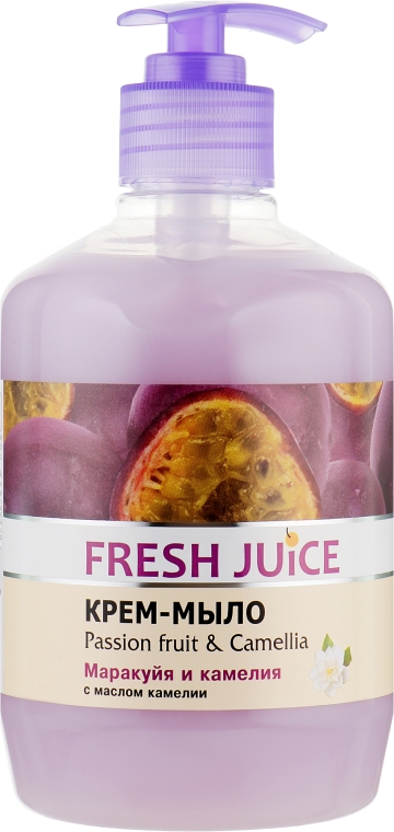 """Крем-мыло с маслом камелии """"Маракуйя и камелия"""" - Fresh Juice Passionfruit&Camellia"""