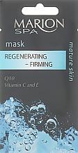 Духи, Парфюмерия, косметика Маска для лица регенерирующая и повышающая упругость - Marion SPA Mask