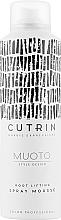 Духи, Парфюмерия, косметика Спрей-мусс для прикорневого объема - Cutrin Muoto Root Lifting Spray Mousse
