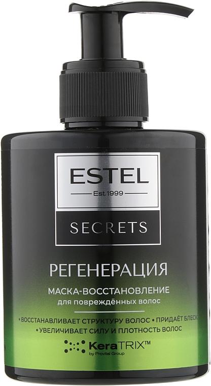 """Маска-восстановление для поврежденных волос """"Регенерация"""" - Estel Secrets"""