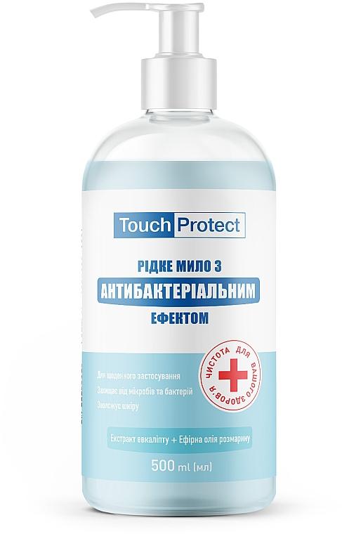 """Жидкое мыло с антибактериальным эффектом """"Эвкалипт и розмарин"""" - Touch Protect"""