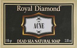 "Духи, Парфюмерия, косметика Мыло ""Арома"" против акне - Aroma Dead Sea Soap"