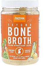 """Духи, Парфюмерия, косметика Пищевые добавки """"Не просто костный бульон, Вкус курицы"""" - Jarrow Formulas Beyond Bone Broth Chicken Flavor"""