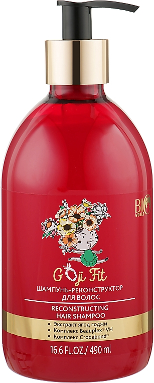 Шампунь-реконструктор для волос - Bio World Goji Reconstructing Hair Shampoo