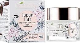 Духи, Парфюмерия, косметика Восстанавливающий крем против морщин 70+, дневной - Bielenda Japan Lift