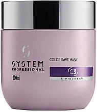 Духи, Парфюмерия, косметика Маска для окрашенных волос - System Professional Color Save Lipidcode Mask C3