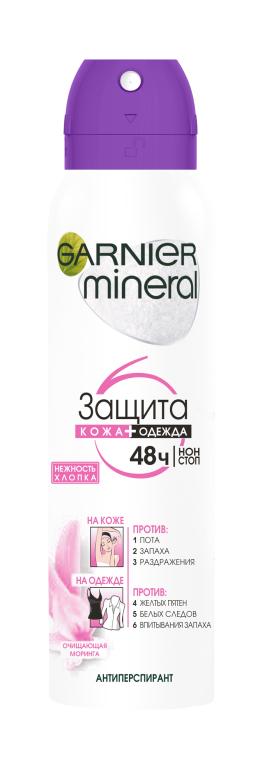 Дезодорант-спрей - Garnier Mineral Deodorant Защита 6 Нежность хлопка
